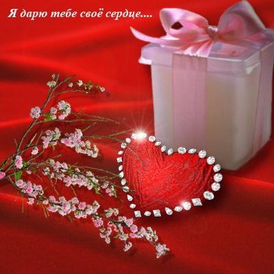 """Музыкальная открытка Филипп Киркоров - """"Единственная моя"""""""